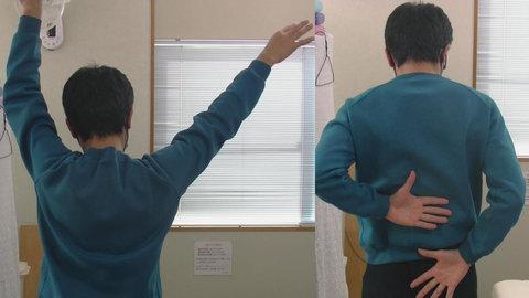初回施術前可動域-挙上-腕を後ろに回す