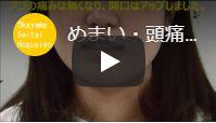 動画解説ページへ【毎日の頭痛、中二からのめまい、一年前から顎関節症 岡山市19歳女性】
